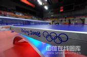 图文:国乒奥运男团热身决赛 漂亮的球台