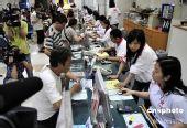 组图:奥运马术门票在香港火爆发售