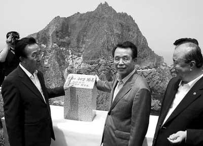 """韩国总理韩升洙为一块写有""""独岛属于韩国""""的碑揭幕"""