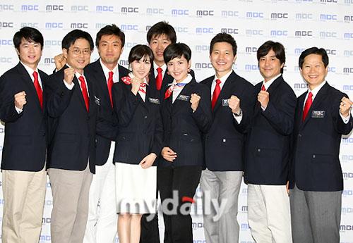 MBC奥运会报道团队