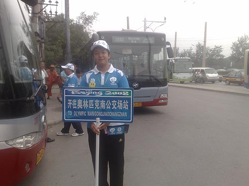 图文:南站奥运专线发车 指示牌指路
