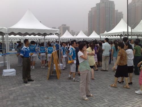 图文:奥运会开幕式彩排 安全检查口人头涌动