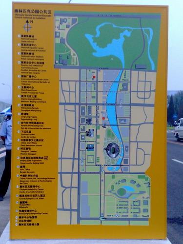 图文:奥运会开幕式彩排 奥林匹克公园公共区