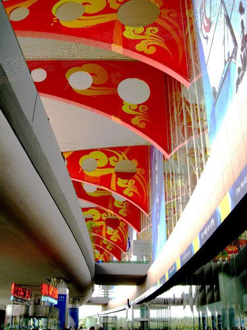 祥云装饰机场主楼