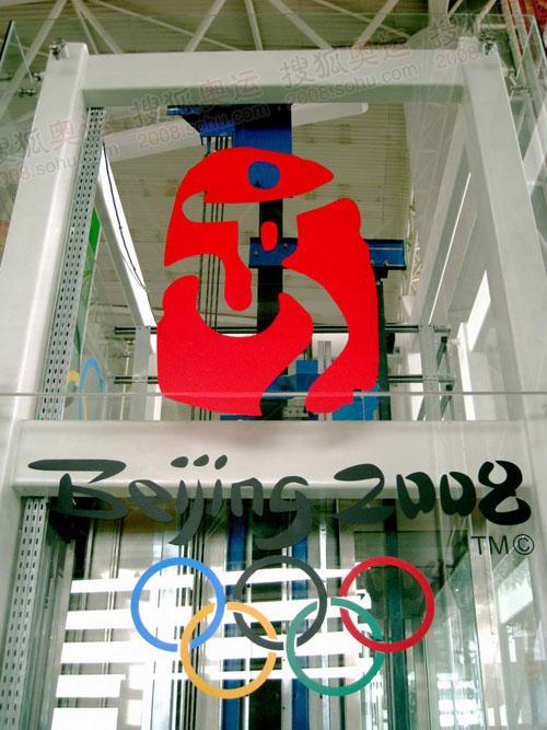 奥运色彩随处可见