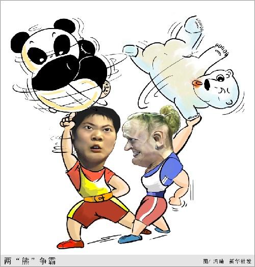 漫画月色:金帼之争刘春红VS斯里文科的漫画奥运黄泉图片