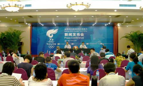 图文:揭秘BIMC天津分中心 新闻发布厅