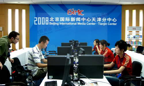 图文:揭秘BIMC天津分中心 记者工作间