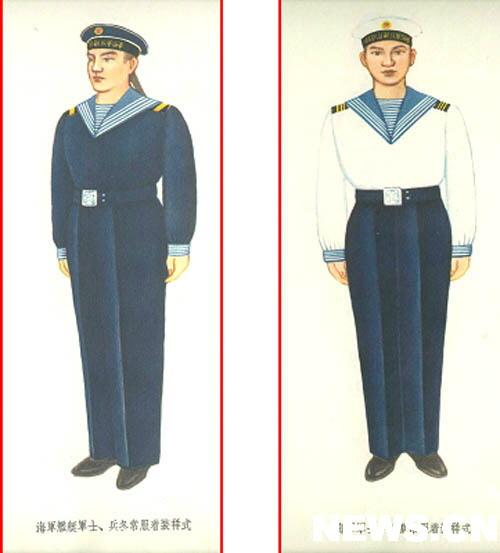 海军军士、兵冬常服样式/海军军士、兵夏常服样式-新中国建国初期人