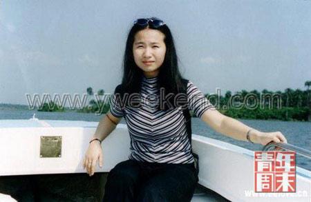 姜岩生前照片