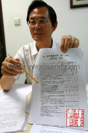 王菲的律师向记者展示他搜集了网友侮辱、诽谤、揭露隐私的言论