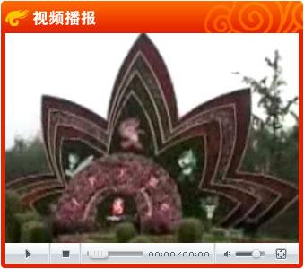 视频:《奥运北京五环》 二环路承载老北京记忆
