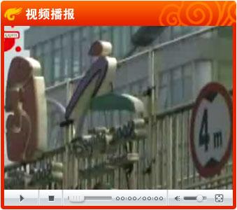 视频:《奥运北京五环》 四环路奥运商业集结号