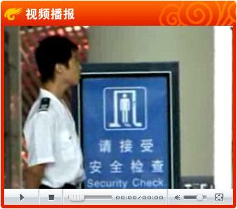 视频:《奥运北京五环》 六环路上感受奥运安保