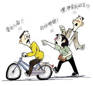 """""""劫车""""逃命  曹永祥 画"""