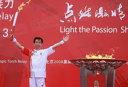 图文:唐山站传递结束 唐山市长陈国鹰展示圣火