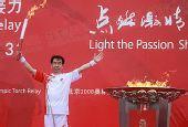 组图:唐山传递结束 唐山市长陈国鹰点燃圣火盆