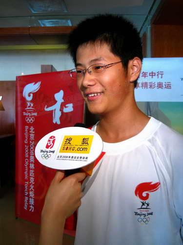 北京奥运会天津站学生火炬手陈映东