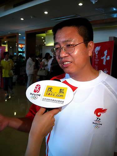采访北京奥运会天津站火炬手孙连清