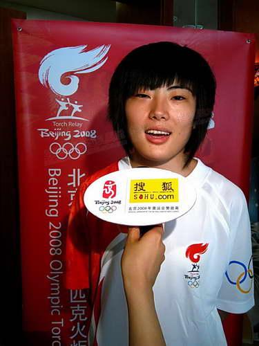 采访北京奥运会天津站学生火炬手崔金华