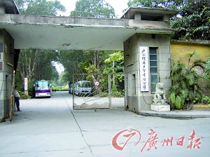 员村二横路原绢麻厂地块位置很优越。陈白帆摄