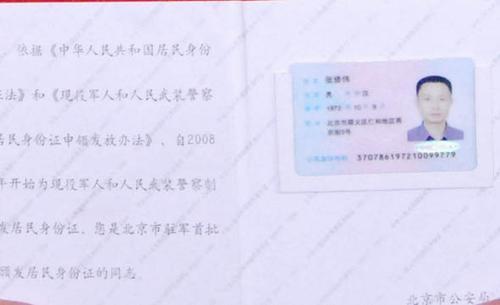 中国人口数量变化图_美国军人人口数量2018