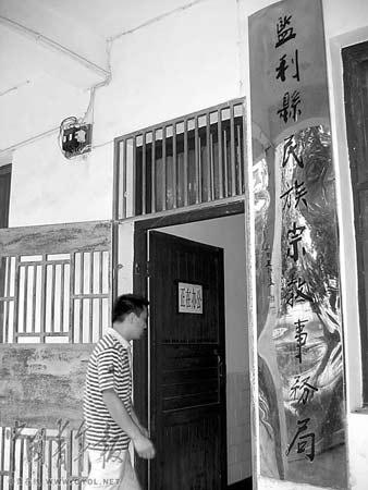 """监利县民族宗教事务局承认""""审批不严谨""""。本报记者 雷宇摄"""