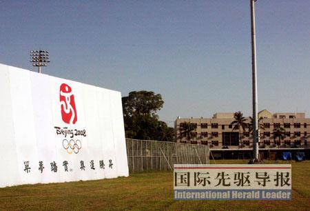 """高雄左营训练中心大门前""""筑梦踏实,奥运腾升""""八个大字寄托着2300万同胞对台湾运动员的殷殷期盼。黄少华/摄"""