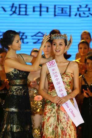 上届冠军张梓琳为本届冠军梅妍凌佩戴皇冠