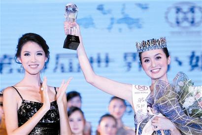 """脱颖而出的梅妍凌将于10月出征乌克兰争夺""""世界小姐""""头衔。倪黎祥 摄"""