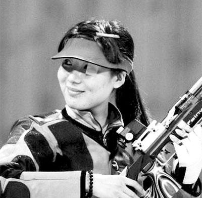 8月9日杜丽瞄准首金