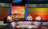 图文:北京电视台展示报道计划 介绍情况