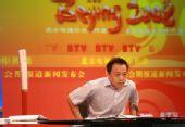 图文:北京电视台展示报道计划 总编辑张晓