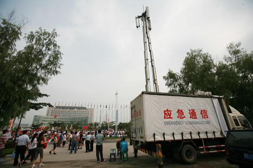 图文:秦皇岛圣火传递 活动处应急通信保障