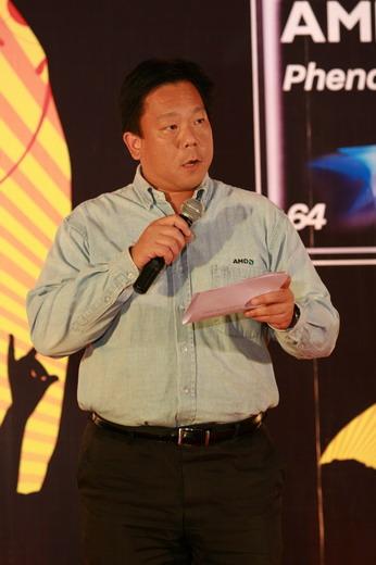 AMD中国区OEM客户总监  刘君狄先生讲话