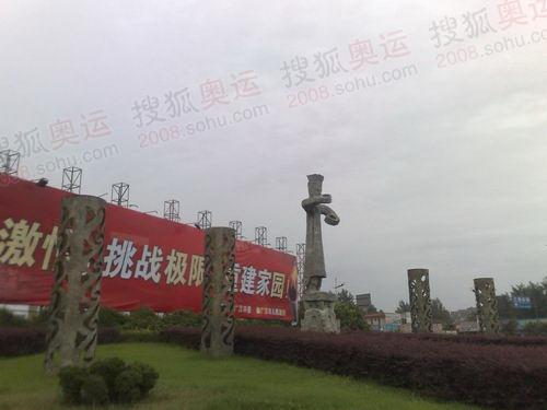 广汉三星堆铜人造型