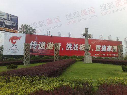 广汉街头景观