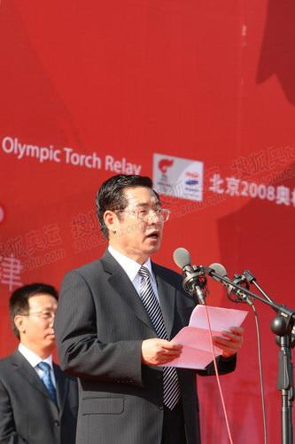 天津次日传递,当地官员主持起跑仪式
