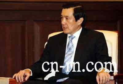 """马英九表示,大陆称""""中华台北""""是新政府的努力(中央社图)"""