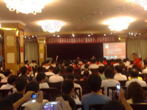 图文:圣火明日在广安传递 广安火炬手大会现场