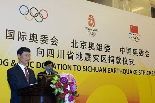 图文:国际奥委会捐款仪式 李崇禧代表四川感谢
