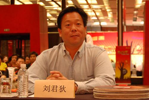 AMD中国区OEM客户总监刘君狄先生