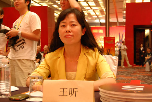 搜狐联席总裁兼首席营销官王昕女士
