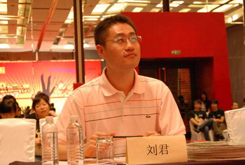 PCHome全站总编刘君先生