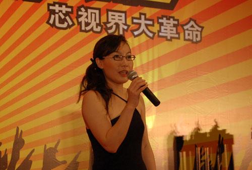 主持人AMD中国区高级产品公关经理刘艳丽