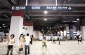 北京东直门交通枢纽启用 机场线换地铁重新刷卡