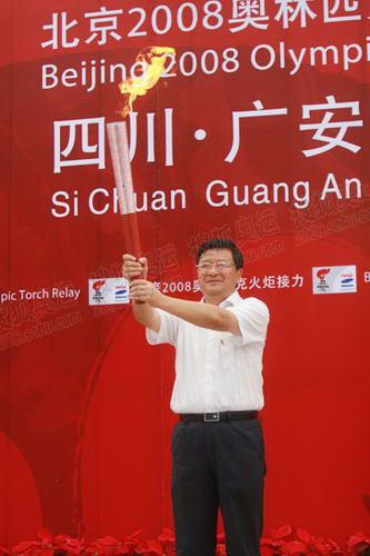 广安市委书记王建军双手展示火炬
