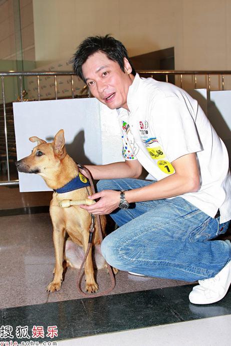 罗嘉良与狗狗演员