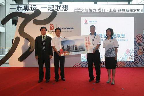 联想集团副总裁杜建华代表联想全体员工向四川省广元市嘉陵一中捐赠支援重建