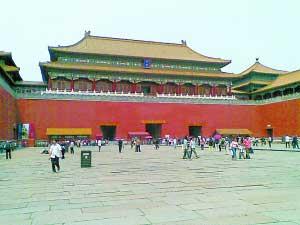 北京火炬传递点